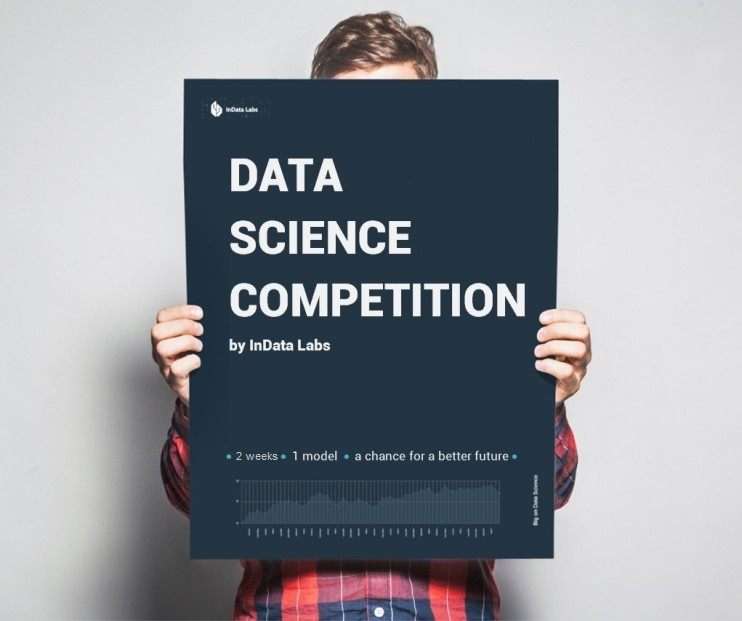 data science competition