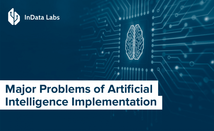 problems of AI implementation