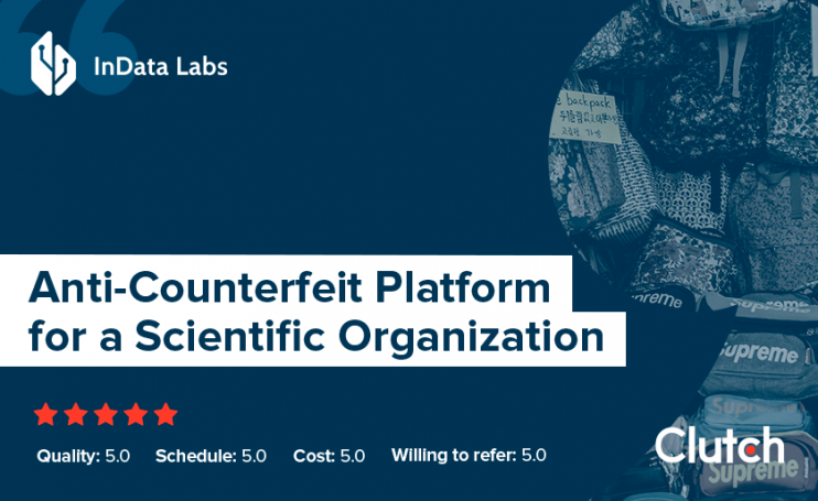 anti-counterfeit platform for a scientific organization