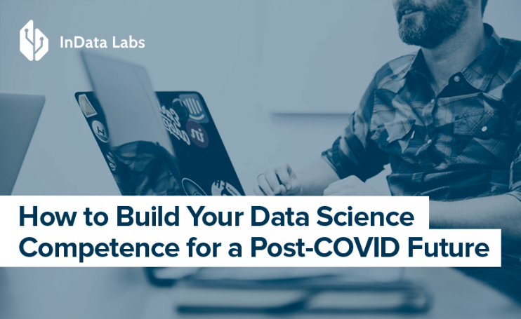 how to build your data science competence after covid