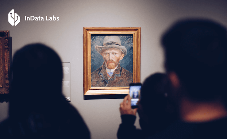 face recognition SDK for a treasure gallery