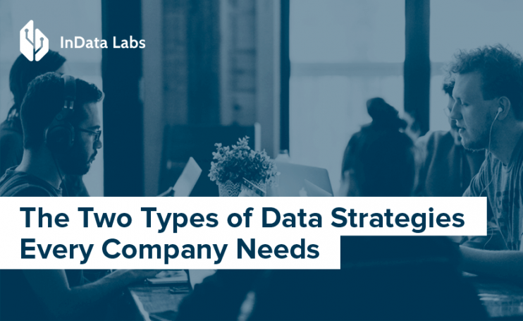 different types of data strategy