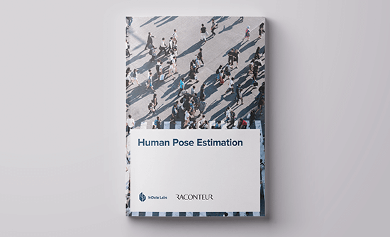 human pose estimation report cover small