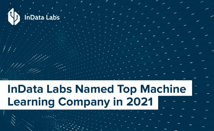 top machine learning company 2021