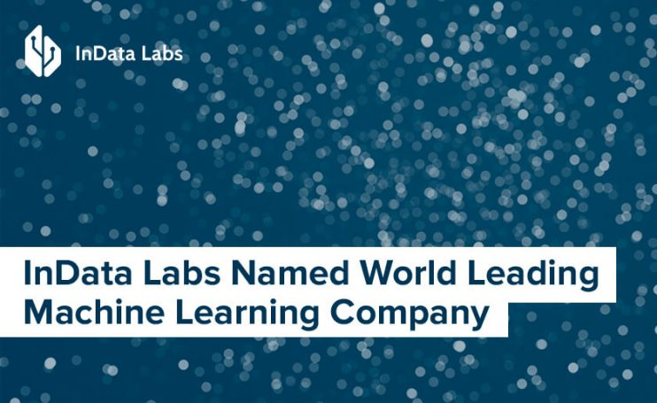 Leading ML Firm